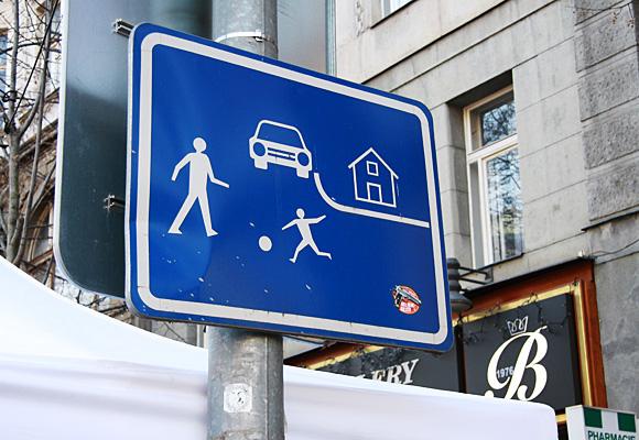 街中の標識